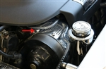 C6 ZR1 Corvette Power Steering Cover - Perforated